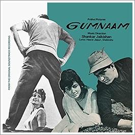 Jaane Chaman – the inferno in rains – Gumnaam (1965)