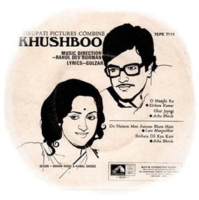 Bechara Dil Kya Kare – grievance of a playful heart – Khushboo (1975)