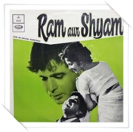 Aaj ki Rat Mere Dil Ki Salaami Le Le – a composer's magic – Ram Aur Shyam (1966)